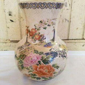 Vtg ANDREA By SADEK Vase Peacock Asian Oriental